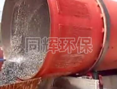 滚筒洗石机(大直径)