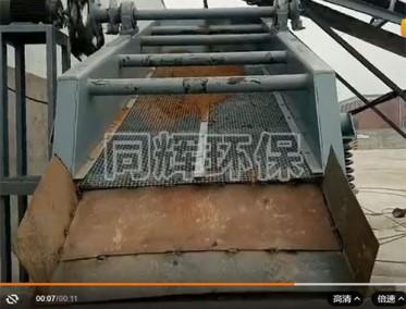 青州同辉振动筛沙机
