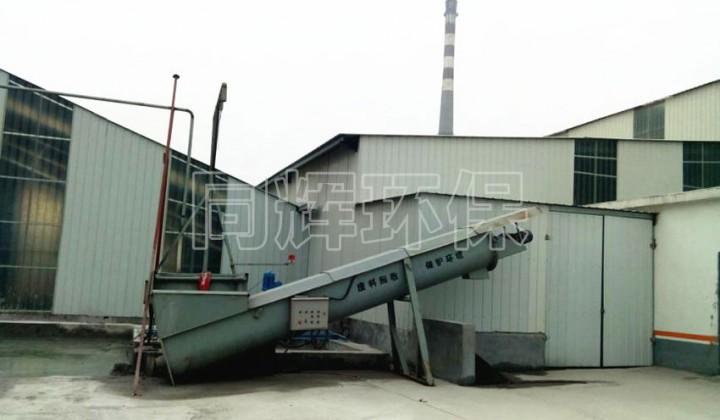 螺旋砂石回收机